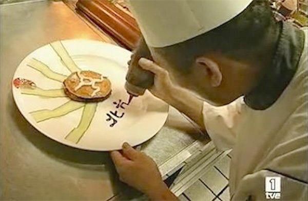 """Fotograma del vídeo """"La cocina china es algo más que perro"""" de TVE"""