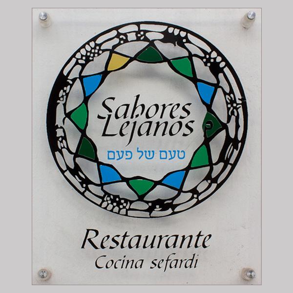 Sabores Lejanos, restaurante de cocina sefardí